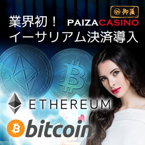 Ethereum_300x300.png